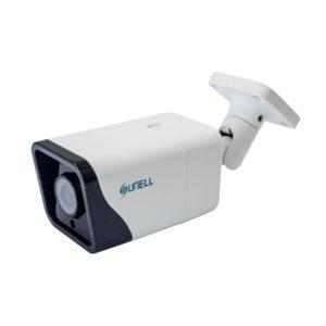 กล้อง วงจรปิด ราคา ส่ง SN-IPR57-04BYDN