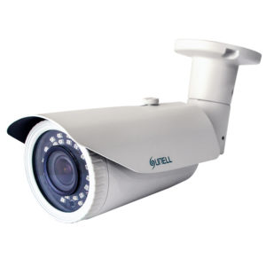 กล้อง วงจรปิด ดู ผ่าน มือ ถือ SUNELL SN-IPR57-02BGDN-1080P-Network-IR-Bullet