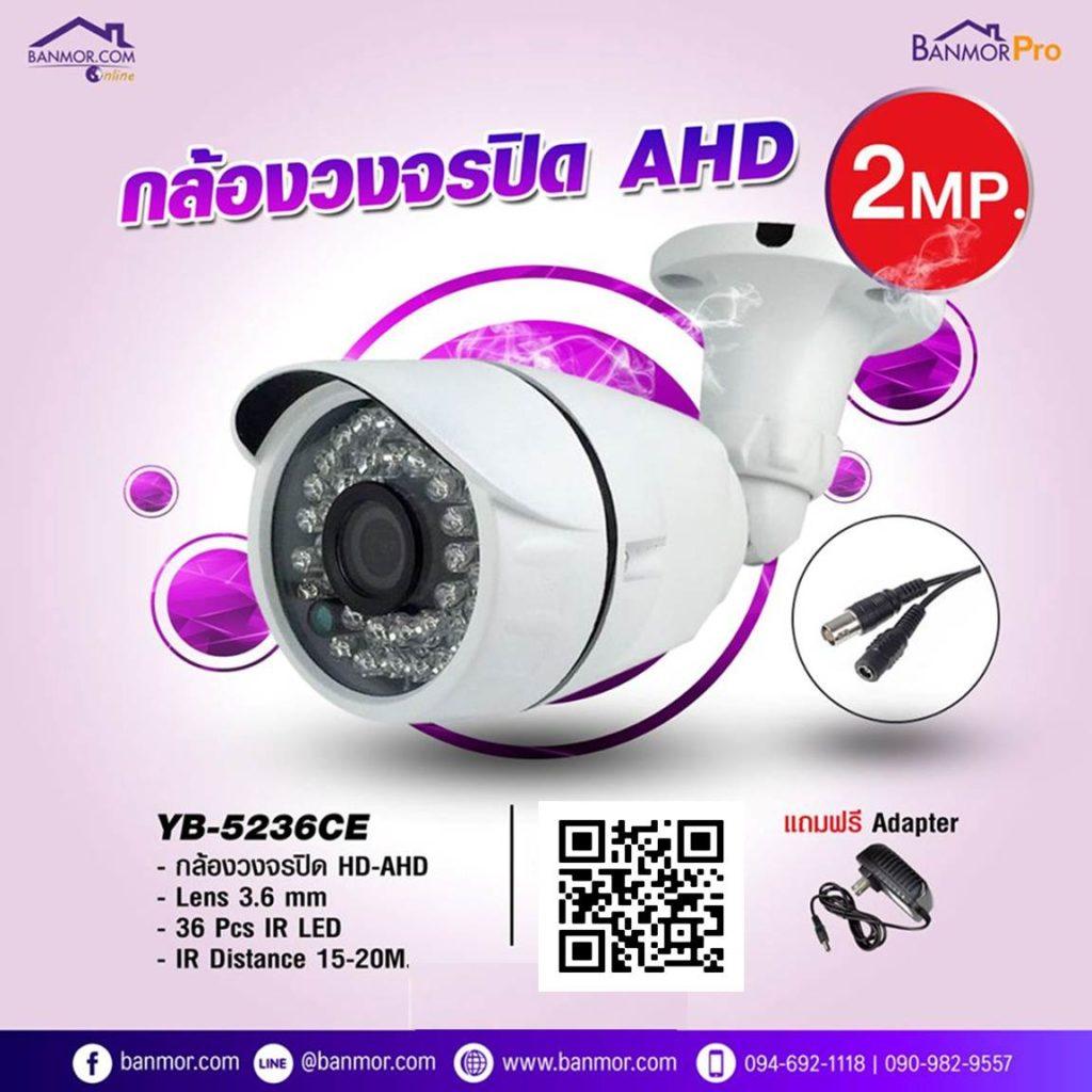 กล้องวงจรปิดระบบ HD-ASD รุ่น YB-5236CE